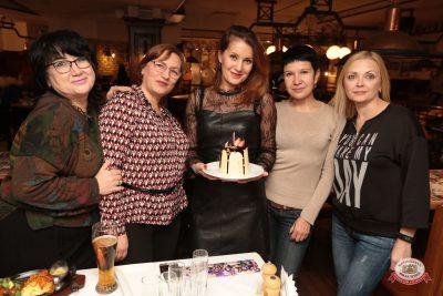 «Вечеринка Ретро FM», 23 ноября 2018 - Ресторан «Максимилианс» Самара - 0057