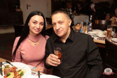 «Вечеринка Ретро FM», 23 ноября 2018 - Ресторан «Максимилианс» Самара - 0062