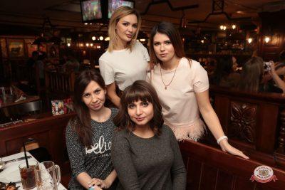 «Вечеринка Ретро FM», 23 ноября 2018 - Ресторан «Максимилианс» Самара - 0064