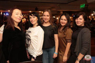 «Вечеринка Ретро FM», 23 ноября 2018 - Ресторан «Максимилианс» Самара - 0069