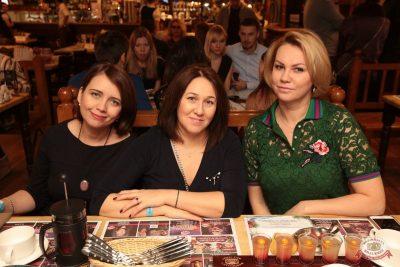 Therr Maitz, 29 ноября 2018 - Ресторан «Максимилианс» Самара - 26