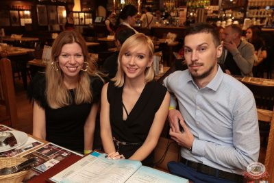 Therr Maitz, 29 ноября 2018 - Ресторан «Максимилианс» Самара - 27