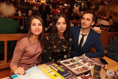 Therr Maitz, 29 ноября 2018 - Ресторан «Максимилианс» Самара - 28