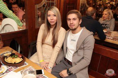 Therr Maitz, 29 ноября 2018 - Ресторан «Максимилианс» Самара - 31