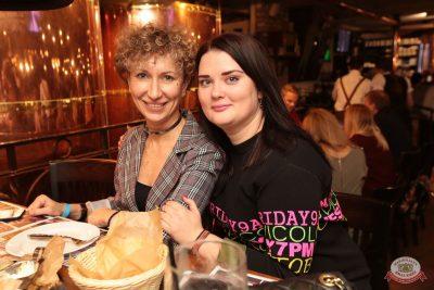 Therr Maitz, 29 ноября 2018 - Ресторан «Максимилианс» Самара - 48