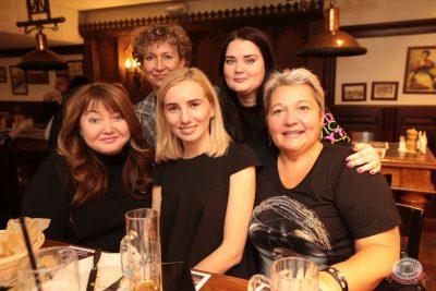 Therr Maitz, 29 ноября 2018 - Ресторан «Максимилианс» Самара - 49