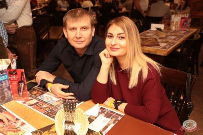 Therr Maitz, 29 ноября 2018 - Ресторан «Максимилианс» Самара - 50