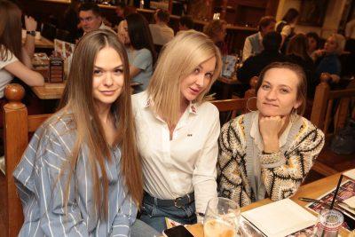 Therr Maitz, 29 ноября 2018 - Ресторан «Максимилианс» Самара - 54