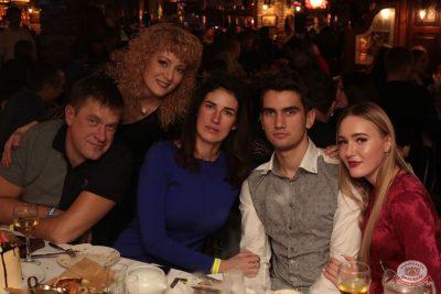 ВИА «Волга-Волга», 1 декабря 2018 - Ресторан «Максимилианс» Самара - 18