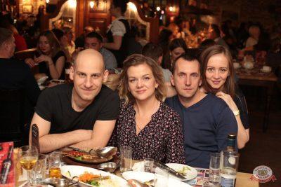 ВИА «Волга-Волга», 1 декабря 2018 - Ресторан «Максимилианс» Самара - 19