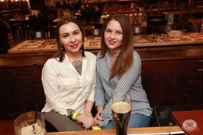 ВИА «Волга-Волга», 1 декабря 2018 - Ресторан «Максимилианс» Самара - 22