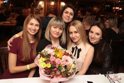 ВИА «Волга-Волга», 1 декабря 2018 - Ресторан «Максимилианс» Самара - 31