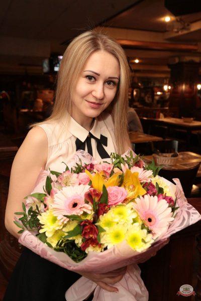 ВИА «Волга-Волга», 1 декабря 2018 - Ресторан «Максимилианс» Самара - 32
