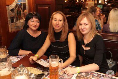 ВИА «Волга-Волга», 1 декабря 2018 - Ресторан «Максимилианс» Самара - 35