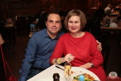 ВИА «Волга-Волга», 1 декабря 2018 - Ресторан «Максимилианс» Самара - 37