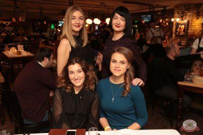 ВИА «Волга-Волга», 1 декабря 2018 - Ресторан «Максимилианс» Самара - 40