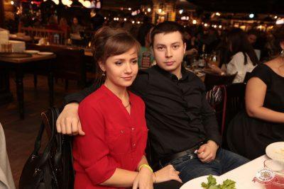 ВИА «Волга-Волга», 1 декабря 2018 - Ресторан «Максимилианс» Самара - 42