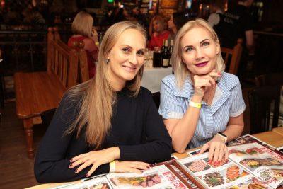 ВИА «Волга-Волга», 1 декабря 2018 - Ресторан «Максимилианс» Самара - 44