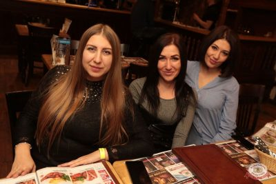 ВИА «Волга-Волга», 1 декабря 2018 - Ресторан «Максимилианс» Самара - 48