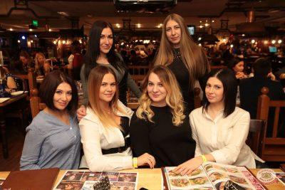 ВИА «Волга-Волга», 1 декабря 2018 - Ресторан «Максимилианс» Самара - 49