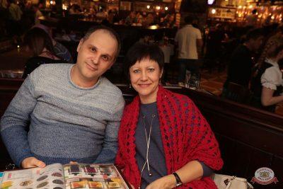 Стендап: Комиссаренко и Романов, 6 декабря 2018 - Ресторан «Максимилианс» Самара - 13