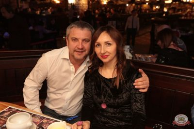 Стендап: Комиссаренко и Романов, 6 декабря 2018 - Ресторан «Максимилианс» Самара - 14