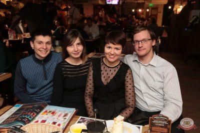 Стендап: Комиссаренко и Романов, 6 декабря 2018 - Ресторан «Максимилианс» Самара - 15
