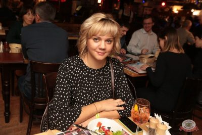 Стендап: Комиссаренко и Романов, 6 декабря 2018 - Ресторан «Максимилианс» Самара - 16
