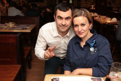 Стендап: Комиссаренко и Романов, 6 декабря 2018 - Ресторан «Максимилианс» Самара - 17