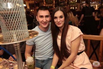 Стендап: Комиссаренко и Романов, 6 декабря 2018 - Ресторан «Максимилианс» Самара - 25