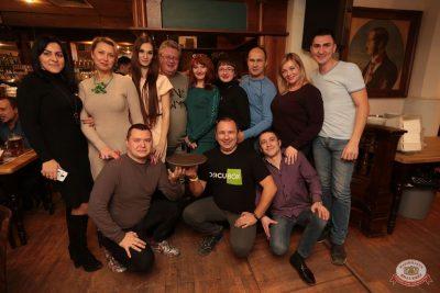 Стендап: Комиссаренко и Романов, 6 декабря 2018 - Ресторан «Максимилианс» Самара - 27