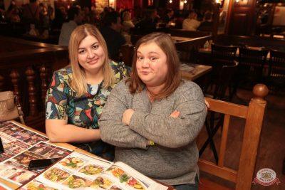 Стендап: Комиссаренко и Романов, 6 декабря 2018 - Ресторан «Максимилианс» Самара - 31