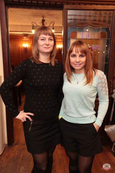 Стендап: Комиссаренко и Романов, 6 декабря 2018 - Ресторан «Максимилианс» Самара - 32