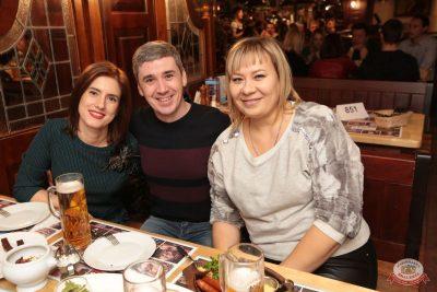 Стендап: Комиссаренко и Романов, 6 декабря 2018 - Ресторан «Максимилианс» Самара - 36