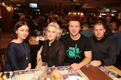 Стендап: Комиссаренко и Романов, 6 декабря 2018 - Ресторан «Максимилианс» Самара - 38