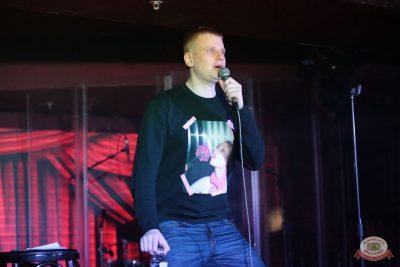 Стендап: Комиссаренко и Романов, 6 декабря 2018 - Ресторан «Максимилианс» Самара - 4