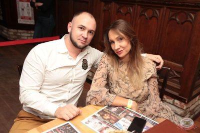 Стендап: Комиссаренко и Романов, 6 декабря 2018 - Ресторан «Максимилианс» Самара - 40