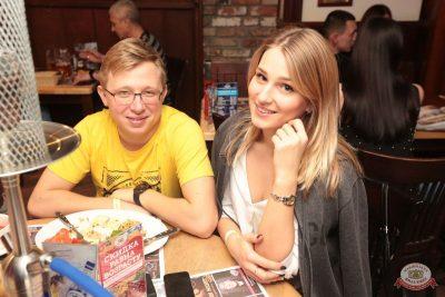 Стендап: Комиссаренко и Романов, 6 декабря 2018 - Ресторан «Максимилианс» Самара - 43