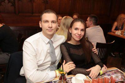 Стендап: Комиссаренко и Романов, 6 декабря 2018 - Ресторан «Максимилианс» Самара - 47