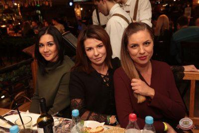 Стендап: Комиссаренко и Романов, 6 декабря 2018 - Ресторан «Максимилианс» Самара - 51