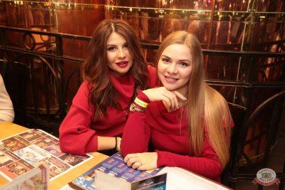 Стендап: Комиссаренко и Романов, 6 декабря 2018 - Ресторан «Максимилианс» Самара - 58