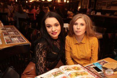 Стендап: Комиссаренко и Романов, 6 декабря 2018 - Ресторан «Максимилианс» Самара - 59
