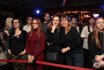 Стендап: Комиссаренко и Романов, 6 декабря 2018 - Ресторан «Максимилианс» Самара - 6