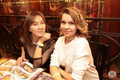Стендап: Комиссаренко и Романов, 6 декабря 2018 - Ресторан «Максимилианс» Самара - 60