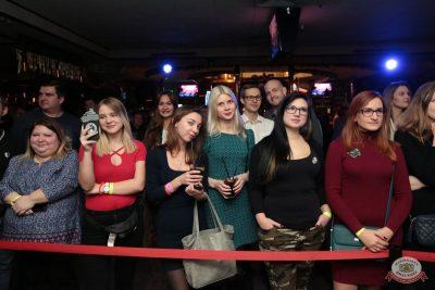 Стендап: Комиссаренко и Романов, 6 декабря 2018 - Ресторан «Максимилианс» Самара - 7