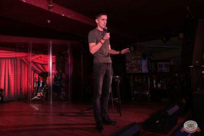 Стендап: Комиссаренко и Романов, 6 декабря 2018 - Ресторан «Максимилианс» Самара - 8