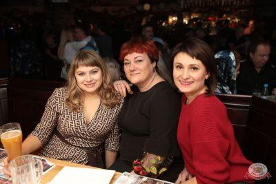Группа «Чиж & Co», 13 декабря 2018 - Ресторан «Максимилианс» Самара - 13