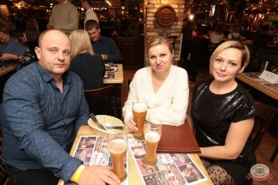 Группа «Чиж & Co», 13 декабря 2018 - Ресторан «Максимилианс» Самара - 19