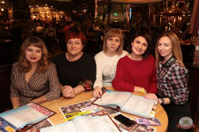 Группа «Чиж & Co», 13 декабря 2018 - Ресторан «Максимилианс» Самара - 20