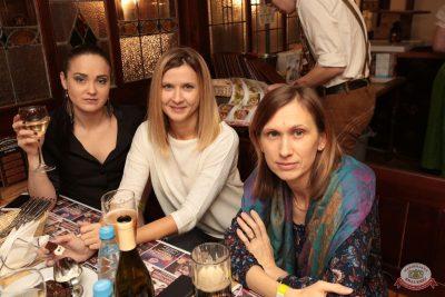 Группа «Чиж & Co», 13 декабря 2018 - Ресторан «Максимилианс» Самара - 23